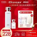Haba 精纯滋养明星套装G露180ml+美容油15ml 送美容油4ml+G露20ml+洁面乳30g+香皂80g¥212.00 7.6折 比上一次爆料降低 ¥17