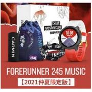 GARMIN 佳明 forerunner245M 户外智能运动手表 2021仲夏限定版