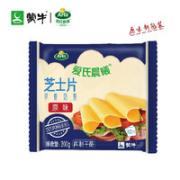 MENGNIU 蒙牛 黄油芝士片 200g¥9.98 2.9折