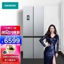 SIEMENS 西门子 BCD-452W(KM46FA09TI) 变频十字对开门冰箱 452L6599元