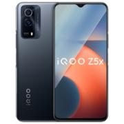 iQOO Z5x 5G智能手机 8GB+128GB¥1549.00 1.5折