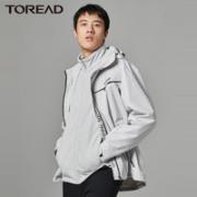 TOREAD 探路者 KKJB91716 男士三合一冲锋衣¥309.00 2.6折 比上一次爆料降低 ¥30