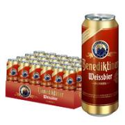 Benediktiner 百帝王 精酿小麦黑啤酒 500ml*24听¥132.05 7.0折 比上一次爆料降低 ¥2.09