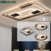 NVC Lighting 雷士照明 倩影系列 LED吸顶灯 三室一厅