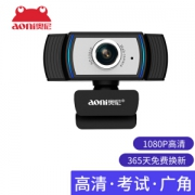 aoni 奥尼 C33 电脑摄像头 1080P 黑色149元