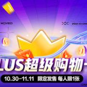 PLUS超级购物卡 京典年卡+美食购物特权¥69.00