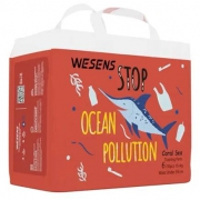 plus会员:卫神(WESENS)珊瑚海精灵拉拉裤 XXL30片 *4件 +需凑单