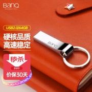 亲子会员:BanQ P9 USB2.0 U盘 64GB10.9元