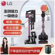 LG 乐金 A9K PRO 无线手持吸尘器(需付定金20元)3588元(包邮)