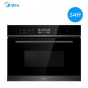 Midea 美的 BG3406W  嵌入式烤箱