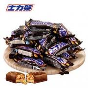 SNICKERS 士力架 花生夹心巧克力 20g*10条9.9元包邮(需拼购)