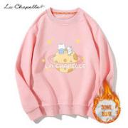 La Chapelle 拉夏贝尔 女童休闲卫衣¥28.40 比上一次爆料降低 ¥1.89