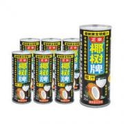 COCONUT PLAM 椰树 椰汁正宗椰树牌椰子汁饮料 六连罐245ml*6罐/组 植物蛋白饮料