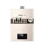 Rinnai 林内 JSQ31-C100W 燃气热水器 16升