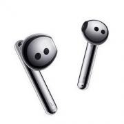 HUAWEI 华为 FreeBuds 4 半入耳式真无线蓝牙耳机 无线充版749元包邮(需定金50元,1日0点付尾款)