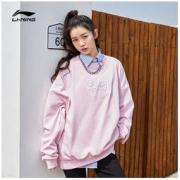 LI-NING 李宁 AWDR582 男女款运动卫衣