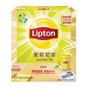 Lipton 立顿 茉莉花茶 茶叶 办公室下午茶 袋泡茶包 2g*10027.9元