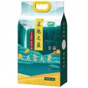 88VIP:SHI YUE DAO TIAN 十月稻田 寒地之最 五常大米 5kg*2件返卡后82.1元包邮,合41.05元/件(102.1元+返卡20元)