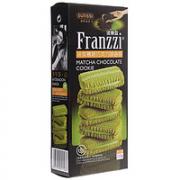 Franzzi 法丽兹 抹茶慕斯巧克力味 曲奇饼干 115g¥2.93 3.0折 比上一次爆料降低 ¥1.5