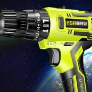 YSA 鹰视安 充电式基础双速手电钻 家用款25.65元 包邮(可使用淘金币)