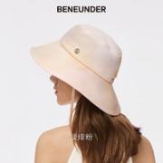 Beneunder 蕉下 女士遮阳渔夫帽
