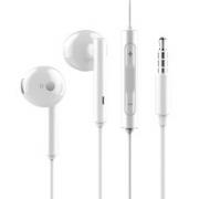 HUAWEI 华为 AM116 金属版 半入耳式有线耳机 白色¥29.00 5.9折 比上一次爆料降低 ¥20