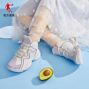 QIAODAN 乔丹 XM16212003 女款篮球鞋¥91.00 3.0折 比上一次爆料降低 ¥118
