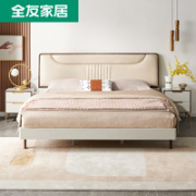 QuanU 全友 127301 现代轻奢双人床 1.5m床¥1462.00 1.3折