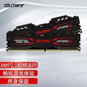 GW 光威 TYPE-α DDR4 3000MHz 台式机内存条 16GB(8GB*2)