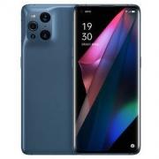 OPPO Find X3 Pro 5G智能手机 8GB 256GB4799元