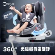 lutule 路途乐 鹏跃 儿童安全座椅 汽车用 0-12岁¥1298.00 2.6折