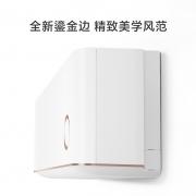 MIJIA 米家 自然风系列 KFR-35GW/D1A1 新一级能效 壁挂式空调 1.5匹2399元 包邮(需100元定金)