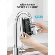 CHIGO 志高 ZG-DSJ 免安装即热式水龙头 白色 插头款49.9元 包邮(需用券)