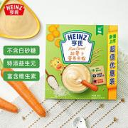 Heinz 亨氏 胡萝卜营养米粉超值装 400g¥13.50 2.3折
