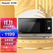 PLUS会员:Panasonic 松下 NN-GF39JS 变频微波炉 23升960.9元