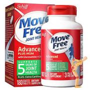 Schiff 旭福 Move Free 益节 维骨力氨糖软骨素钙片 绿瓶 180粒