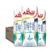 88vip:安佳成人高钙低脂纯牛奶新西兰进口牛奶整箱250ml×24盒+凑单品返11元猫超卡52.56元包邮(双重优惠,合42.82元)