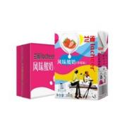 Lacheer 兰雀 常温酸奶 草莓味 200g*24盒¥25.65 2.9折 比上一次爆料降低 ¥26.1