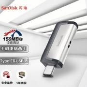 16日0点、亲子会员:SanDisk 闪迪 Z46 OTG闪存盘 128GB