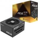 Seasonic 海韵 FOCUS GX-750 电脑电源 金牌全模(90%)750W664.05元包邮(需定金10元,31日20点付尾款)