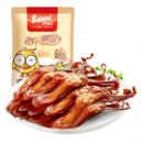 PLUS会员:Salami 萨啦咪 原味鸭舌 500g44.9元(需买2件,共89.8元包邮,多重优惠)