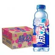 Mizone 脉动 维生素饮料 水蜜桃味 600ml*1549.9元包邮