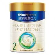 Friso 美素佳儿 皇家 较大婴儿配方奶粉 2段 800克