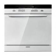 PLUS会员:SIEMENS 西门子 SC454I00AC 嵌入式洗碗机 10套4129.05元包邮