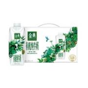 yili 伊利 金典 梦幻盖有机纯牛奶 250ml*10瓶¥47.38 6.3折 比上一次爆料降低 ¥0.12