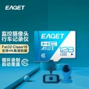 亲子会员:EAGET 忆捷 T1 蓝白卡 Micro-SD存储卡 128GB(UHS-I、V30、U3、A1)