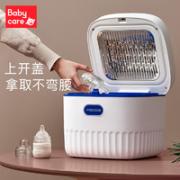 babycare 婴儿奶瓶消毒柜 经典款