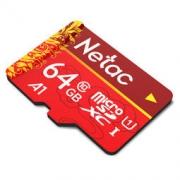 PLUS会员、亲子会员:Netac 朗科 MicroSD存储卡 64GB19元 (需用券)