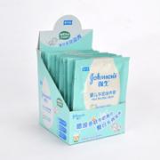 Johnson's baby 强生婴儿 面霜袋装25g儿童蜂蜜防皴霜 25g*6袋包邮¥9.90 4.5折