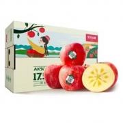 PLUS会员:NONGFU SPRING 农夫山泉 阿克苏苹果礼盒 大果80-84mm 15个装59.9元包邮(多重优惠)